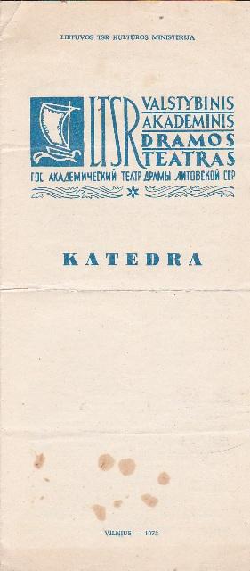"""J. Marcinkevičius.Katedra"" programa, 1973"