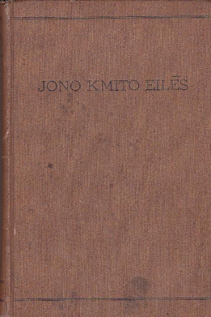 Jono Kmito eilės