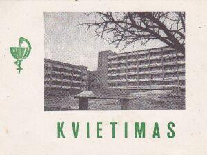 Kvietimas dalyvauti Donorų dienoje, 1984
