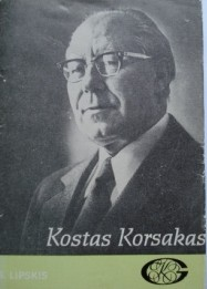 Lipskis S. Kostas Korsakas