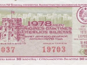Loterijos bilietas, 1978 m.