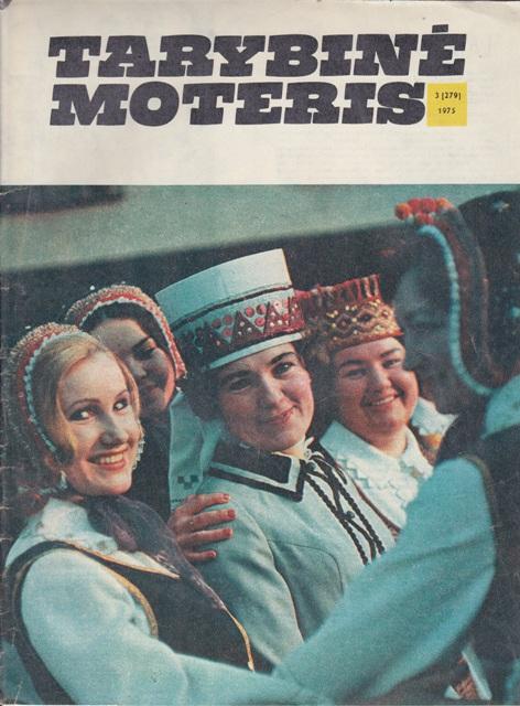 """""""Tarybinė moteris"""", 1975/3"""
