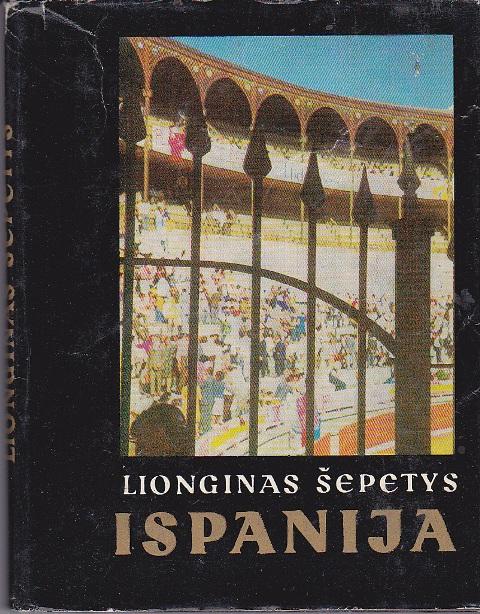 Šepetys Lionginas. Ispanija: siluetai ir spalvos
